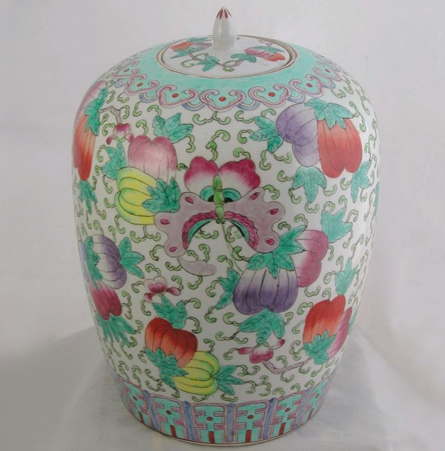Large Glass Vase With Lid