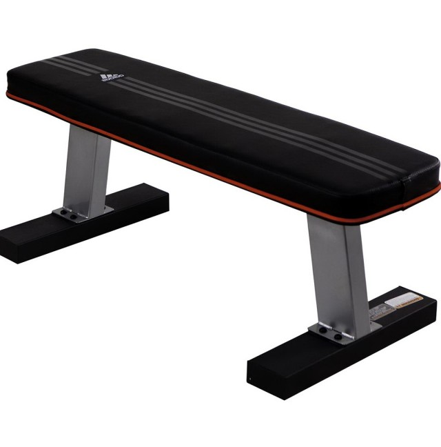 Best Weight Lifting Bench