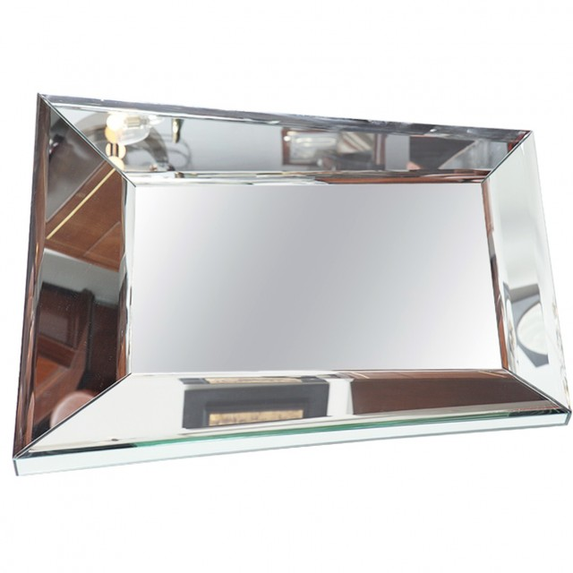 Beveled Mirror Picture Frames
