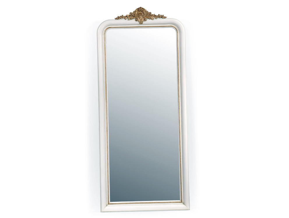 Ikea Full Length Mirror White
