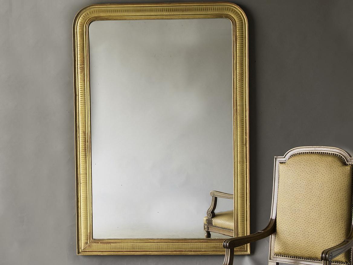Louis Philippe Mirrors Antique