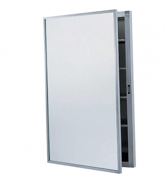 Recessed Medicine Cabinet No Mirror