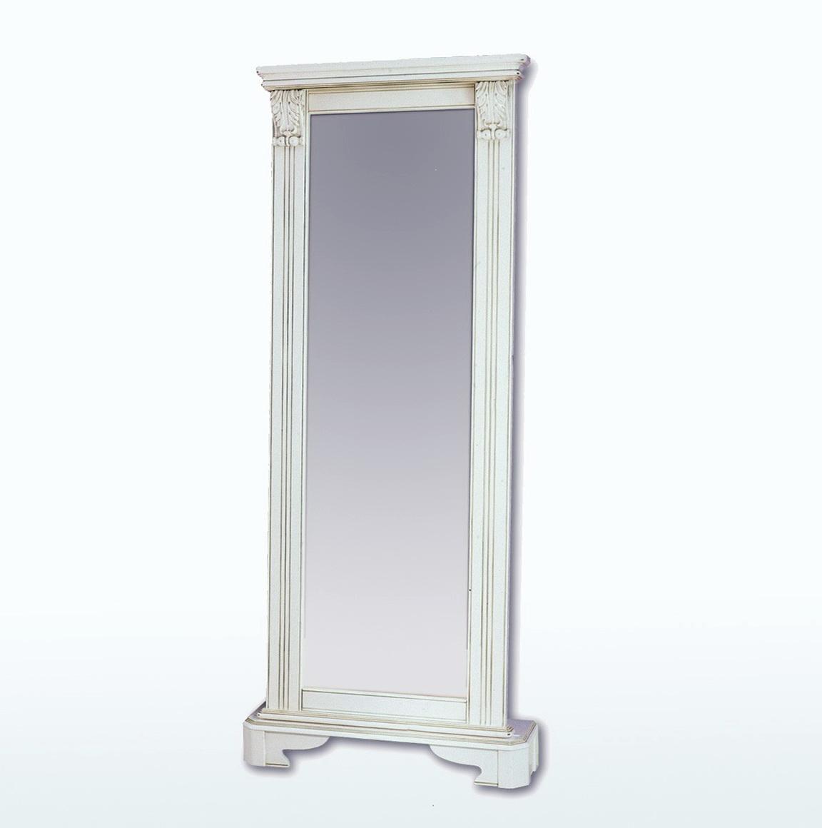 White Floor Standing Mirror
