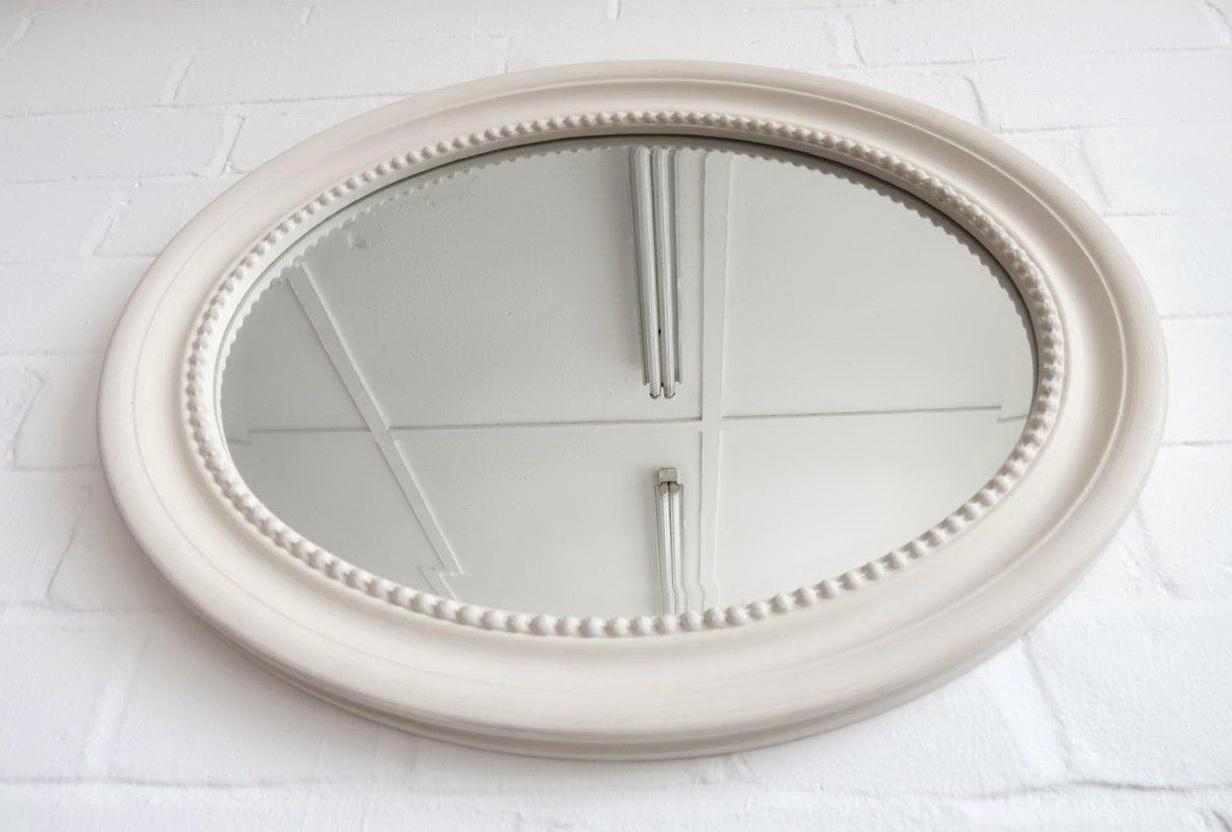 White Oval Mirror Uk