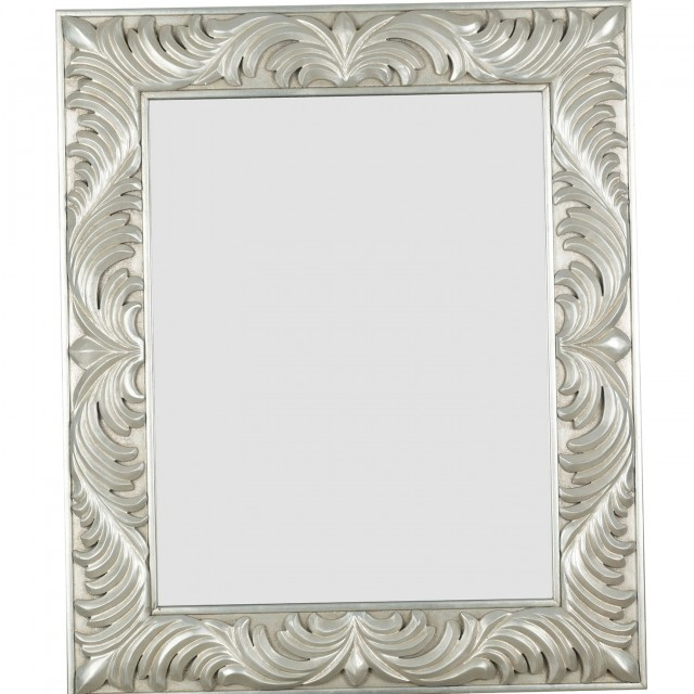 Antique Silver Wall Mirror