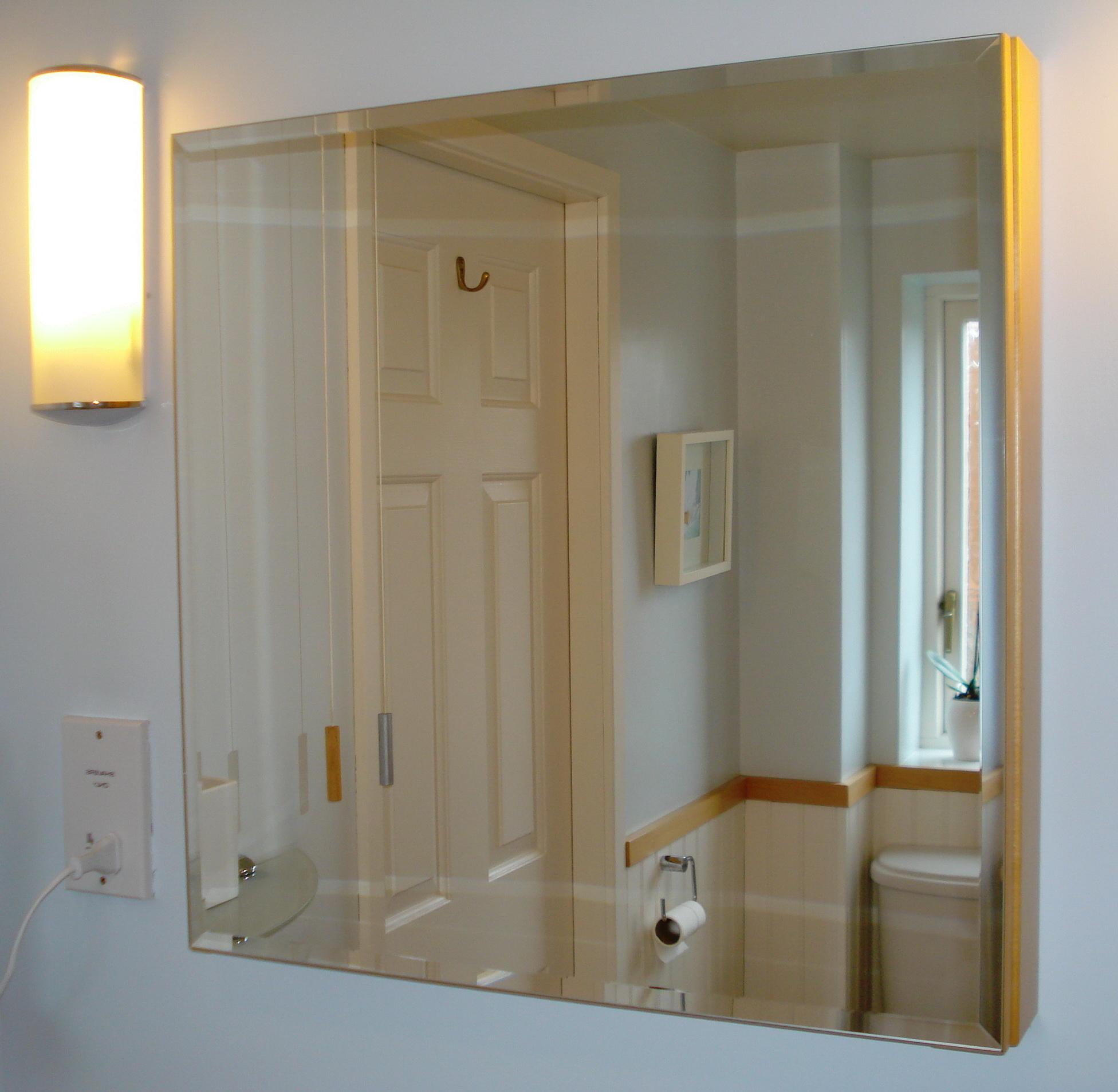 ikea lillangen bathroom mirror cabinet home design ideas. Black Bedroom Furniture Sets. Home Design Ideas