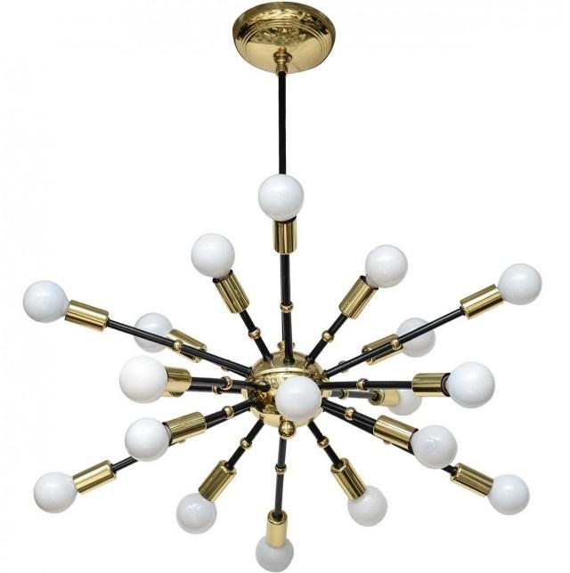 Mid Century Modern Sputnik Chandelier