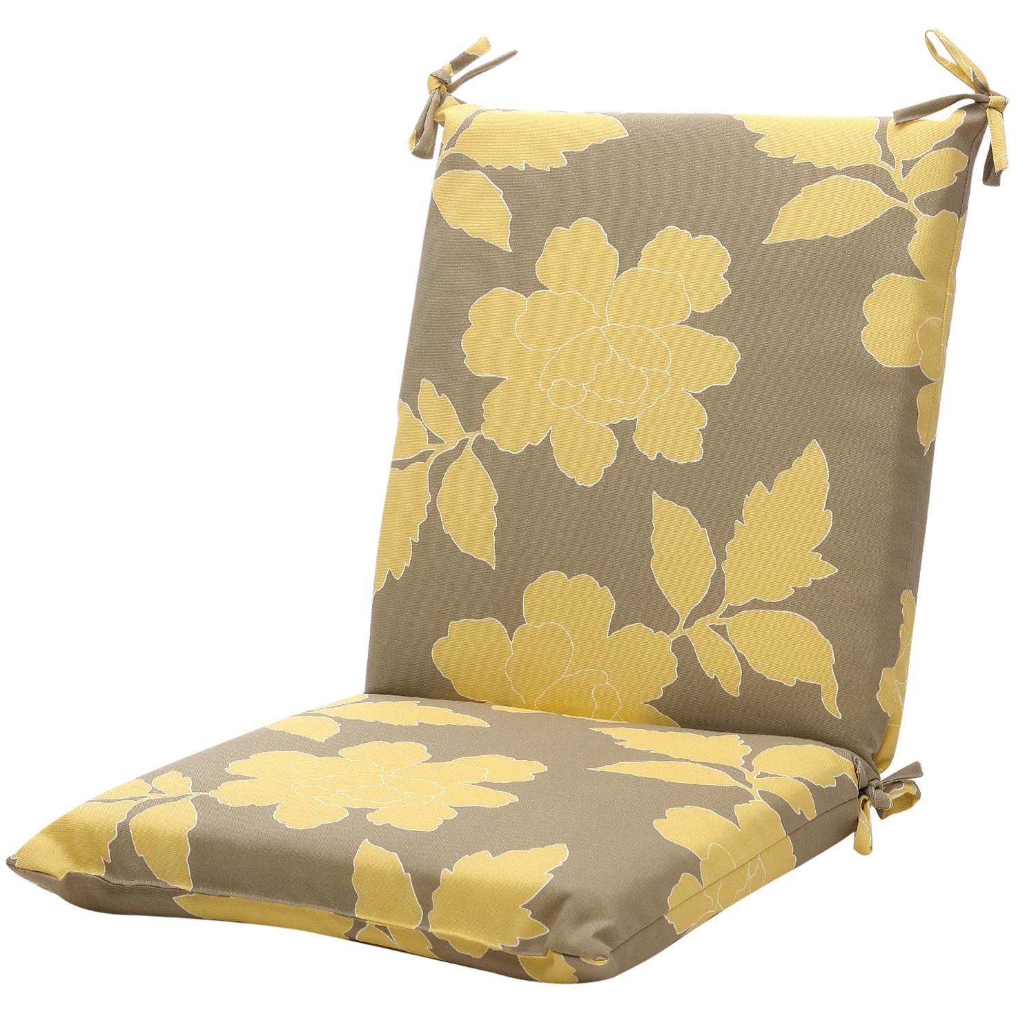Patio Chair Cushions Home Depot