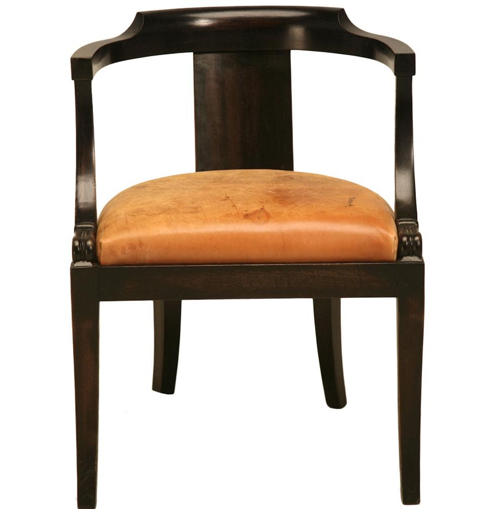 Office chair seat cushions home design ideas - Office chair cusion ...