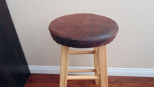 Round Leather Seat Cushions