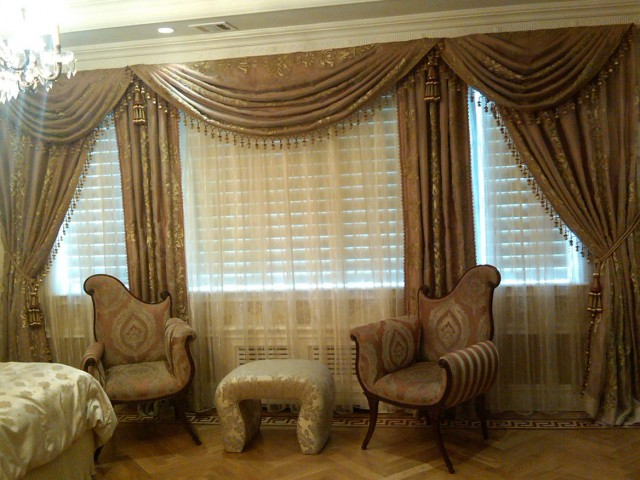 Custom Window Curtains Drapes