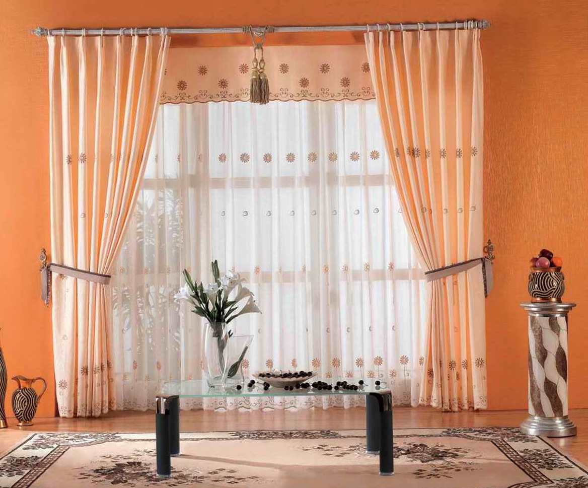 Style Selections Curtains Icicle