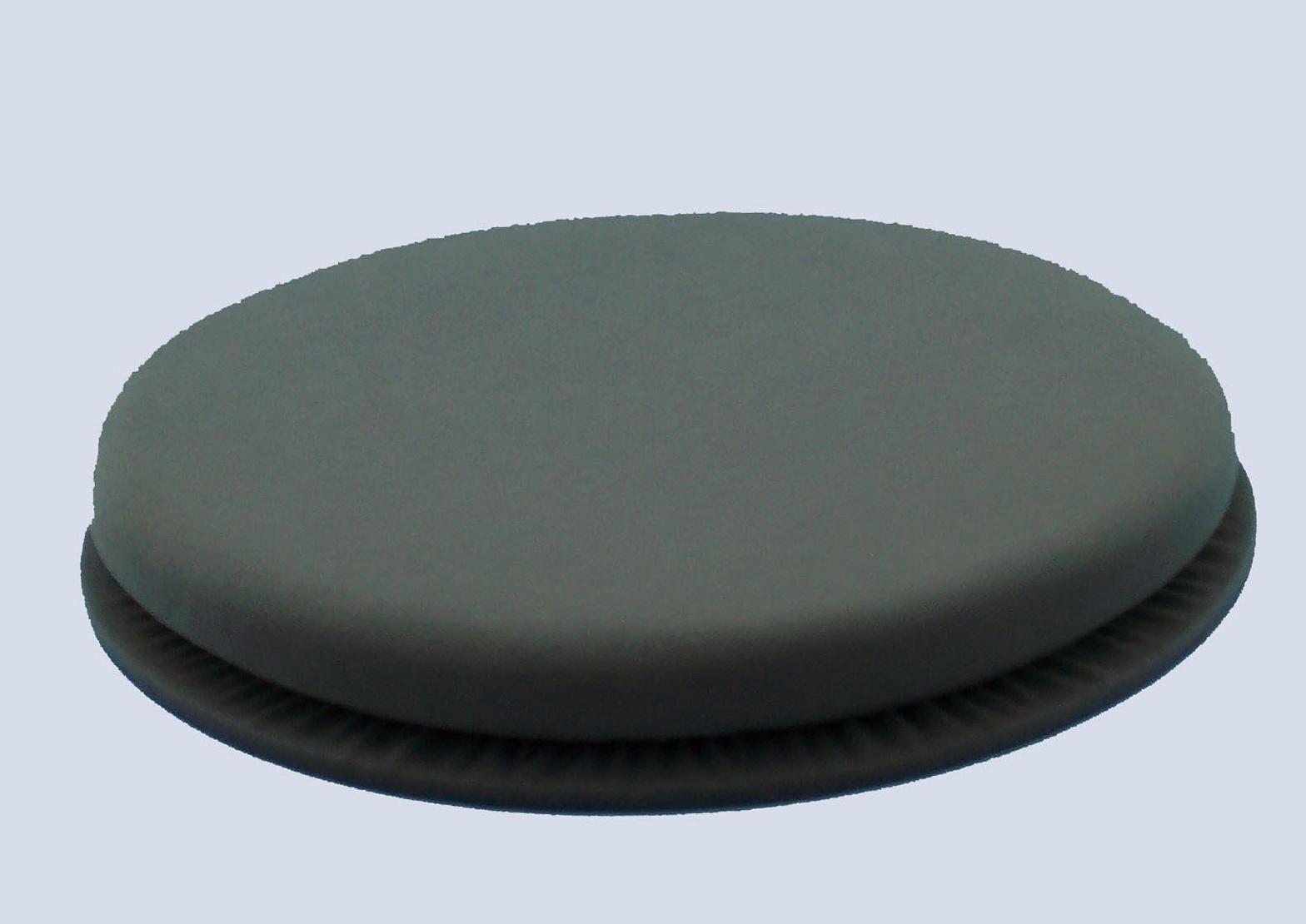 Swivel Seat Cushion Reviews