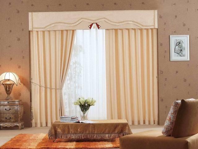 Window Curtain Decorating Ideas