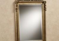 Antique Gold Rectangular Mirror