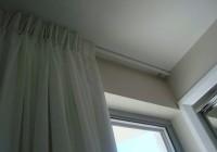 Ceiling Curtain Track Ikea