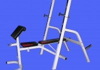 Cheap Weight Bench Sydney