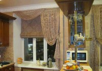 Curtains And Blinds For Kitchen