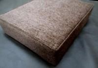 Foam For Sofa Cushions Uk