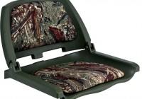 jon boat seat cushions