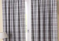 Light Grey Curtains Uk