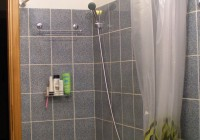 Shower Curtain Ideas For Bathroom
