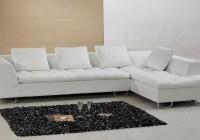 White Leather Sofa Cushions