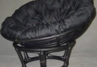 Wicker Chair Cushions Walmart